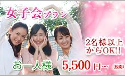 top6-jyoshikai