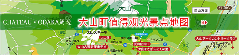 daisen-kankou_map